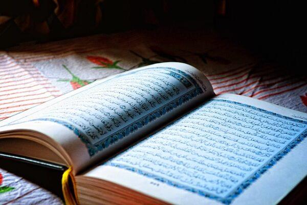 Contraddizioni dell'Antico Testamento
